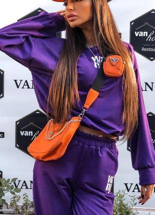 Костюм спортивный женский фиолетовый