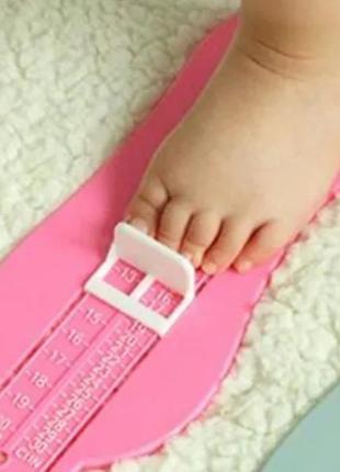 Измерительный прибор для детской стопы / ноги / обуви