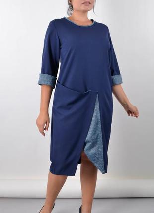 Размеры 50-64! платье мохито синее, большой размер от производ...
