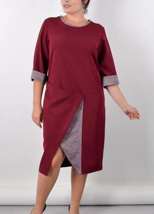 Размеры 50-64! платье мохито бордо, большой размер от производ...