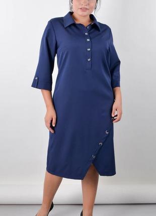 Размеры 50-64! платье мирра синее, большой размер от производи...