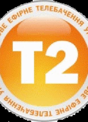 Цифрове ефірне Т2 телебачення в місті Стрий