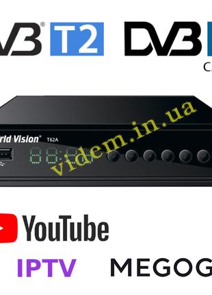 Цифрова приставка Т2 World Vision T62A LAN, тюнер приймач