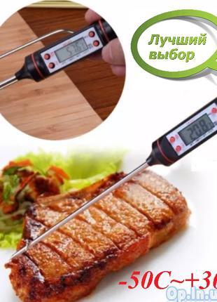 Термометр пищевой кухонный от -50 ~+300С / кондитерский кулинарны
