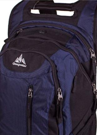 Мужской рюкзак с отделением для ноутбука Onepolar W1359-navy
