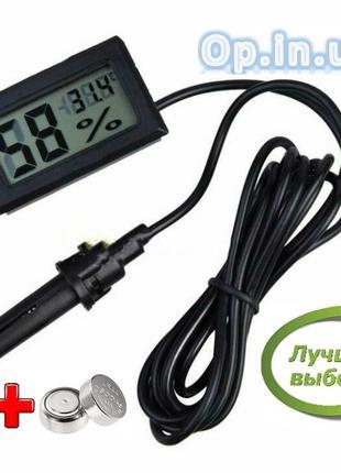 Измеритель влажности и температуры / Влагомер с выносным датчиком