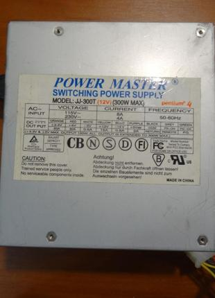 Power Master JJ-300T 300w P4, w/Sata, ATX