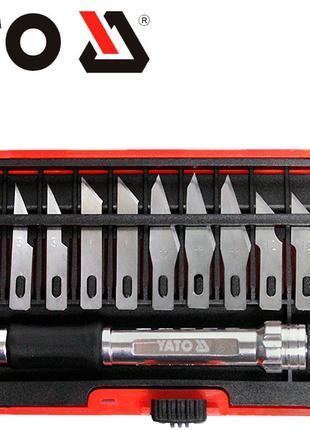 Технический скальпель со сменными лезвиями Yato YT-75140