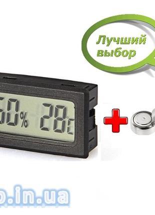 Измеритель температуры и влажности воздуха / Цифровой влагомер -