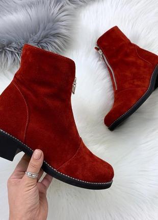 Шикарные красные замшевые ботинки на низком каблуке,демисезонн...