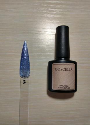 Гель лак синий алмазный 10 мл coscelia