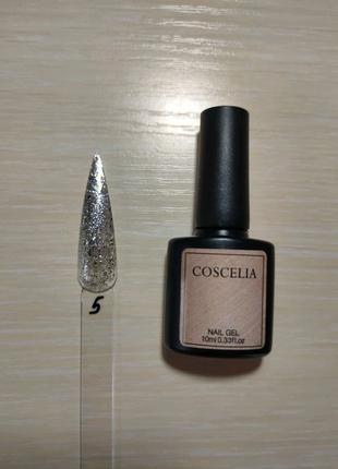 Гель лак с серебристыми блёстками 10мл coscelia алмазный