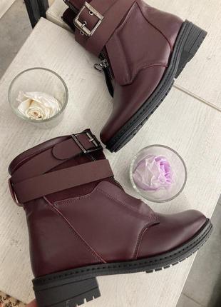 Боти, боты, ботинки