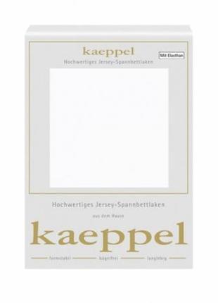 Kaeppel  германия простыня трикотажная, 180*200