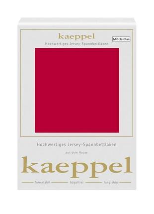 Kaeppel германия простыня трикотажная, 180*200. яркий красный ...