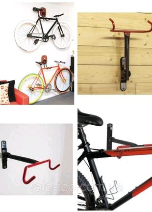 Крепление/кріплення/держатель для велосипеда на стену за раму