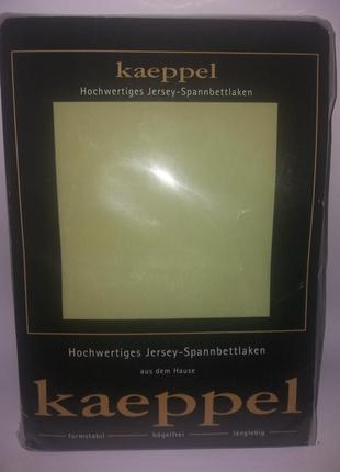 Kaeppel германия простыня трикотажная, 180-200*200-230. супер ...
