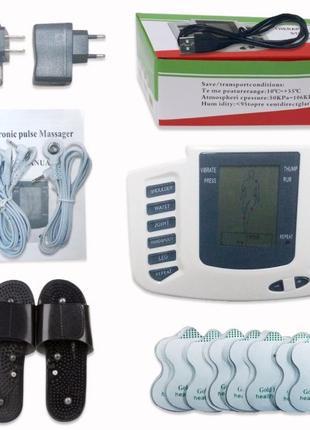 Massager JR-309A массажер с тапочками для массажа, электромассаж,