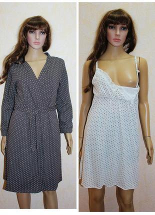 Комплект з теплым халатом для беременных и кормящих ночная руб...