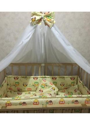 Красивый набор с балдахином в кроватку 8 в 1