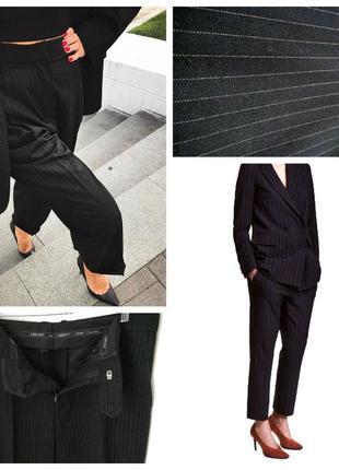 Черные широкие свободные женские брюки штаны палаццо шерсть 97 %