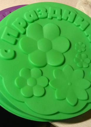 Форма для выпечки торта, пирога.