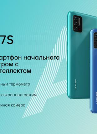 Новинка осени! Смартфон UMIDIGI A7S с ИК-термометром