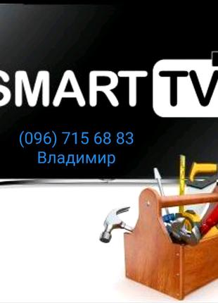 Настройка SmartHub. Смена региона на Samsung Smart TV . Недорого.