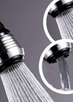 Распылитель - Экономитель воды Water Saver, насадка на кран (а...