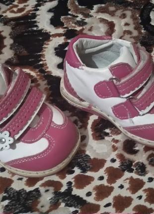 Кожанные закрытые туфельки для манюни