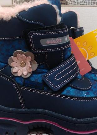 Зимние термо ботинки сноубутсы дутики сапоги на девочку 27 р.