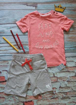 Костюм летний mothercare шорты и футболка
