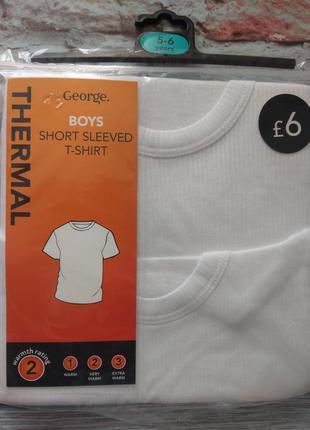 Термобелье для мальчика футболка в рубчик от george.
