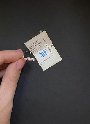 Золотое кольцо sova 17,5 размер