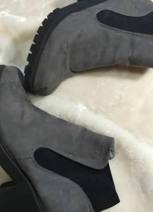 Ботинки на тракторной подошве .