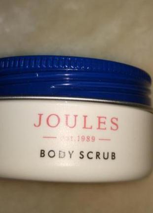 Скраб массаж для тела joules body scrub  50ml