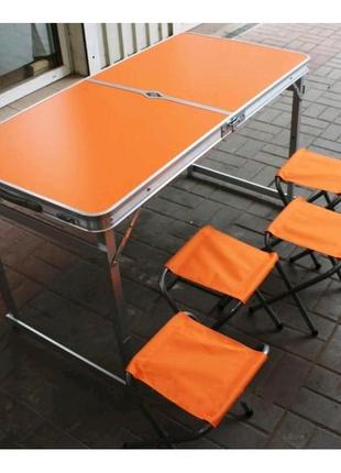 Раскладной стол для пикника с 4 стульями алюминиевый 120Х60Х70 см