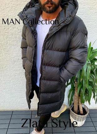 Длинная  теплая мужская куртка.