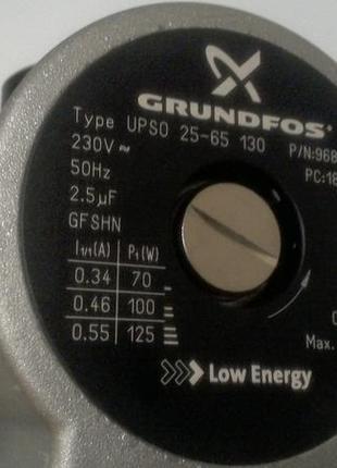 Насос Grundfos UPSO 25-65 130