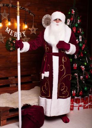 Новогодний костюм Деда Мороза ( бордовый)