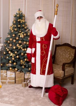 Новогодний костюм Деда Мороза цвет ( красный)