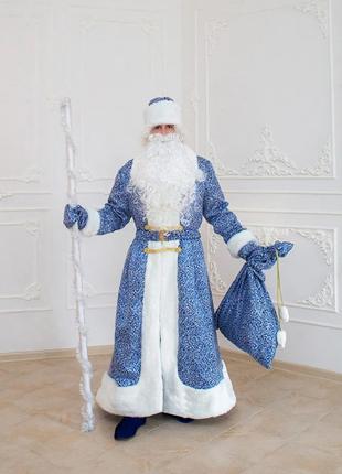 Костюм Дед Мороз синий жаккард. ( Святой Николай)