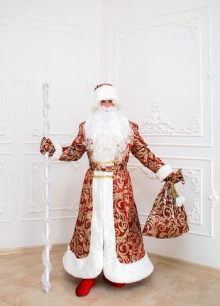 Костюм Дед Мороз красный жаккард