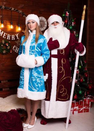 Комплект Костюм Дед мороз бордовый и Снегурочка бирюзовый