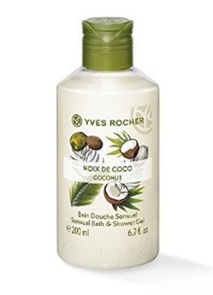 Гель для ванны и душа кокосовый орех 200 мл ив роше yves rocher