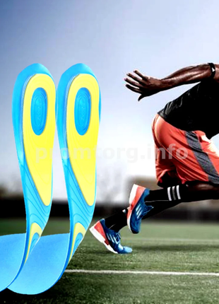 Силиконовые ортопедические стельки для спортивной обуви 41-46р
