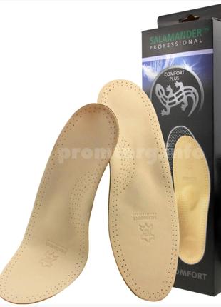 Ортопедические стельки Salamander Professional Comfort Plus 36-45