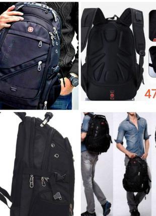 Рюкзак- Swissgear