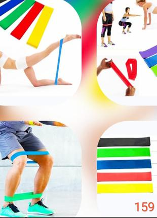Набор фитнес-резинок 5 штук
