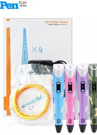 3D Ручка Air Pen 2S